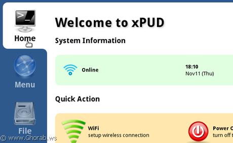 قائمة توزيعة xpud الرئيسية