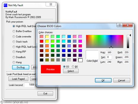 تغيير لون شاشة الموت الزرقاء