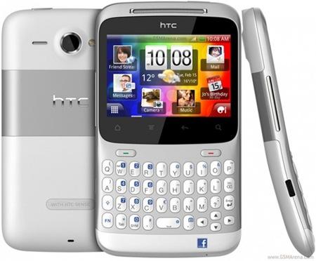 HTC ChaCha اتش تي سي تشاتشا