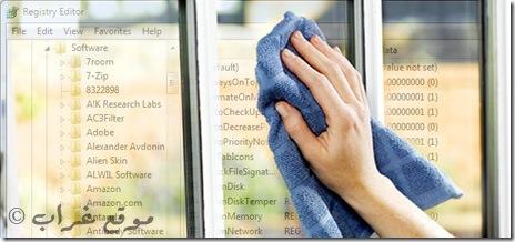 Registry Cleaners برامج تنظيف الريجستري