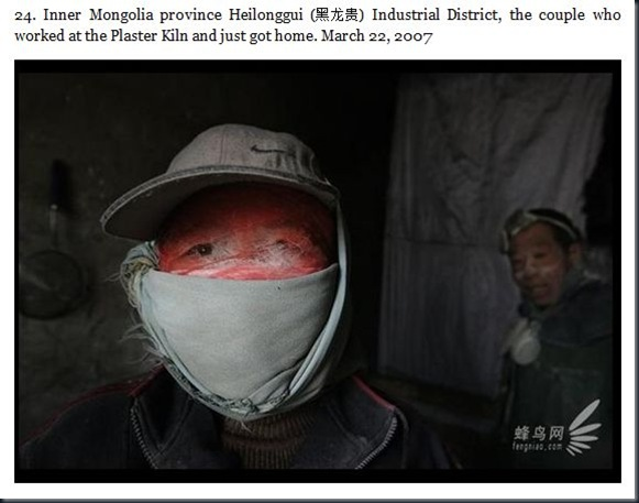 pollution_in_china_24