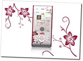sony-ericsson-w595_flower_edition-01