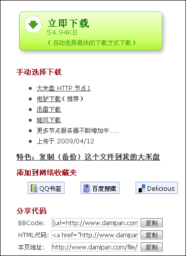 2009-04-12_002022