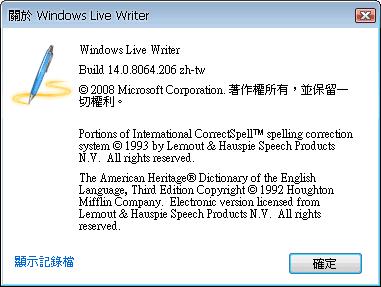 2009-09-02_142629