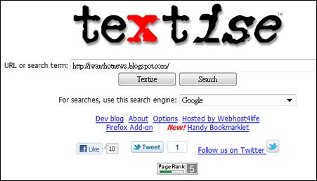 textise1