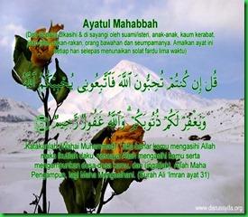 Doa ayutal mahabbah
