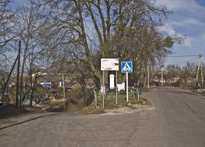 Поворот до церкви в Годовиці