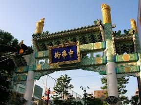 Puerta Enpei Mon