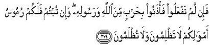 02-279 (Al-Baqarah)