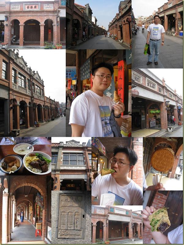 2011-03-14 三峽老街