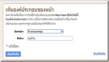bookmark_blog_2
