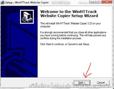 winhttrack website coper setup