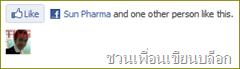 เพิ่มปุ่ม facebook Like ใน blogspot