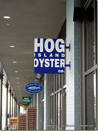 Hog Island Oyster Bar in San Francisco Ferry Building