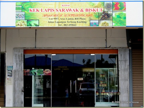 my sara sarawak layer cake shop kuching - copyright house of annie