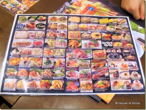 za watami menu