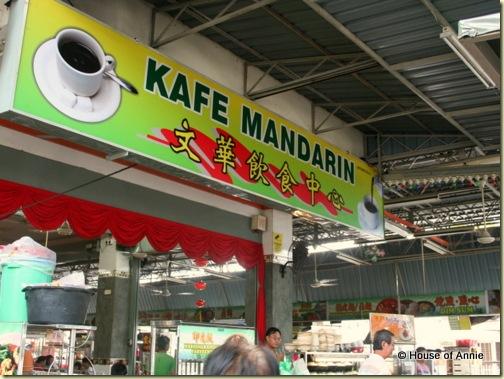 kafe mandarin lorong delima 5 island glades penang