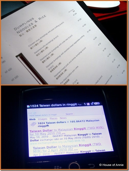 Chinese Restaurant Novotel Taipei Taoyuan menu prices