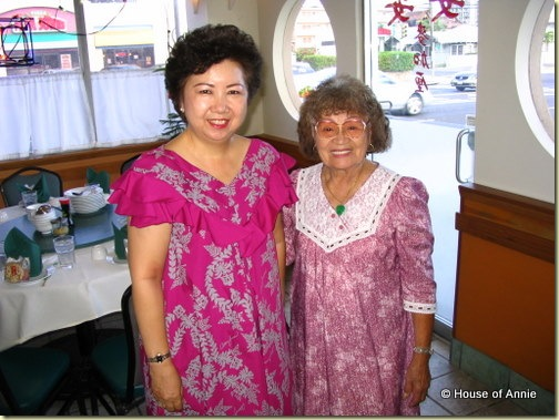 My Mom with Grandma Lau