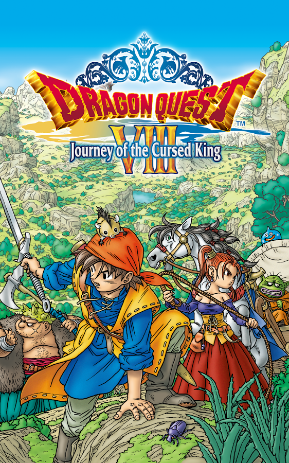 DRAGON QUEST VIII Screenshot 10