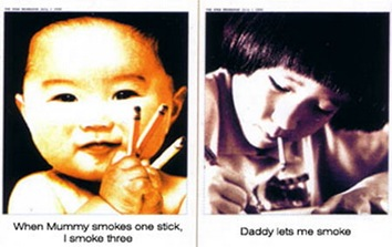 anti_smoking_advertisement_3