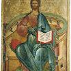 Спас на престолі