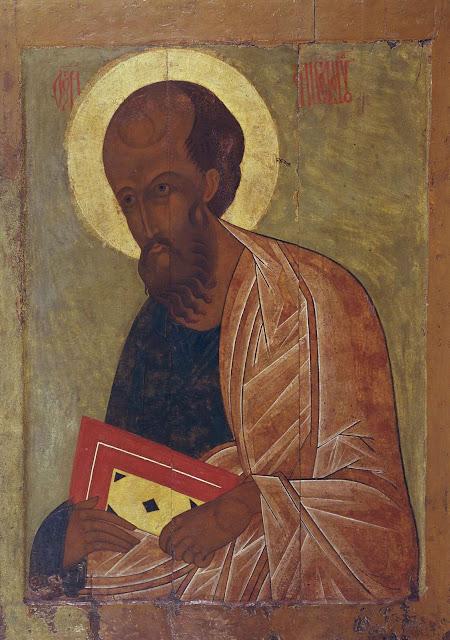 Апостол Павло. XVII ст.