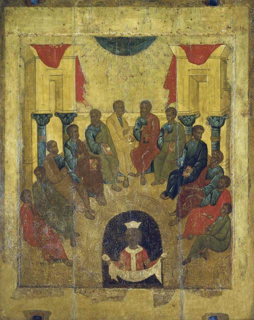 Сошествие Святого Духа на апостолов.jpg