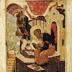 Святой Лука, пишущий икону. XVI в.jpg