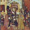 Богоматерь Неувядаемый Цвет. XVIII в.jpg