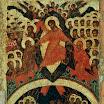 Сошествие во ад. XVI в.jpg