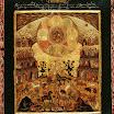 Хвалите Господа с Небес. XVIII век.jpg