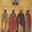 Избранные святые. ГРМ.jpg