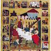 Святая Троица в бытии. 1580-е. Сольвычегодский музей.jpg