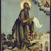Иоанн Предтеча в пустыне. 1689. Т. Филатьев.jpg