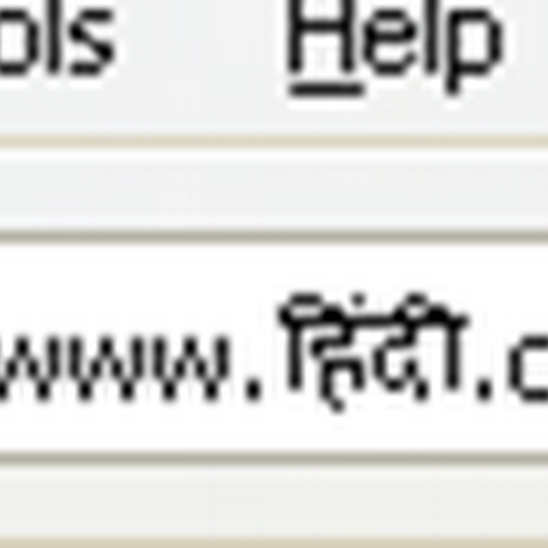 Register or Buy Domain in any Language (Non-Latin Characters)