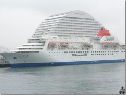 akiranuse barco