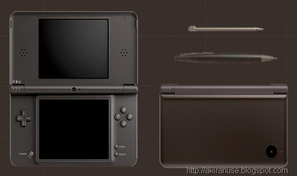 Nintendo DSi2