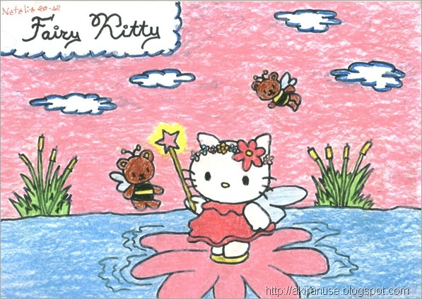 fairy-kitty