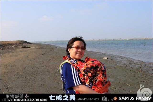 Blog_DPP_0485