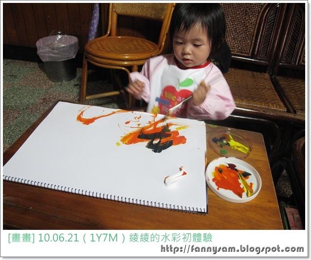 IMG_3156