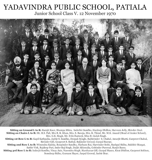 Yadavindra Public School, Patiala, Class V photo taken on November 12, 1970