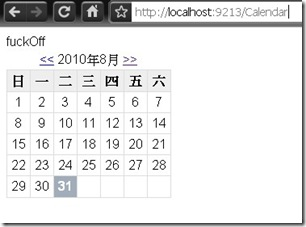 2010-08-31_123938