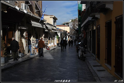 暴走亚平宁、悠游爱琴海--雅典(上) - 咖友 - 心中有路