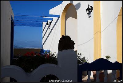 暴走亚平宁、悠游爱琴海--圣托里尼岛(下)   - 咖友 - 心中有路
