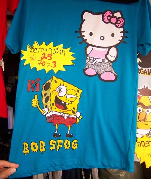 bob sfog