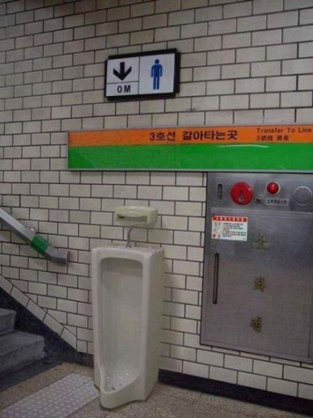 pee subway