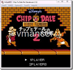 virtual nes - chip and dale