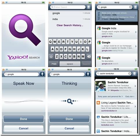 Yahoo search app