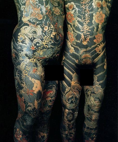 japaneese tattoo022